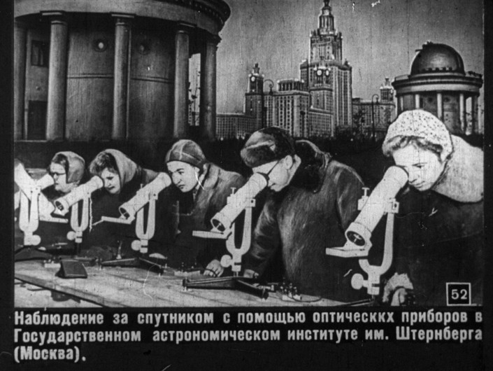 Кадр из диафильма 1958 г.