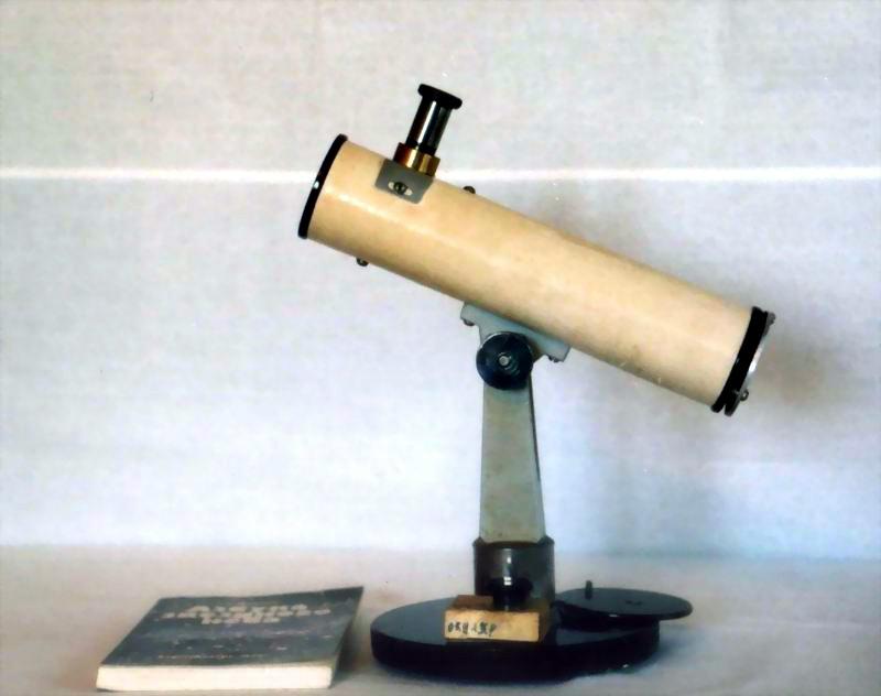 Как сделать телескоп из бумаги своими руками 9