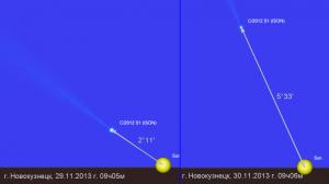 Комета ISON 29 и 30 ноября 2013 г. (восход Солнца, г. Новокузнецк)